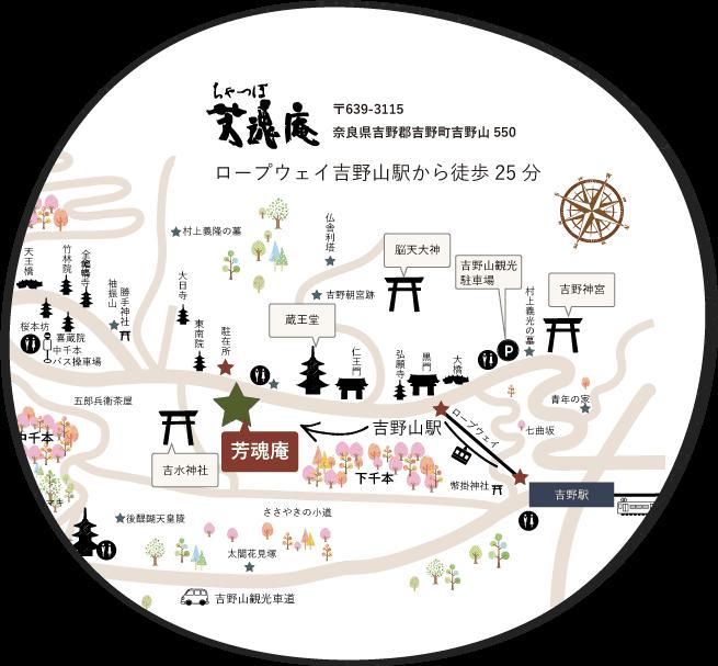 芳魂庵の地図